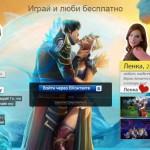 Играй и люби в классной онлайн игре