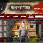 Infestation Survivor Stories – клиентская MMOG во враждебном мире зомби-апокалипсиса