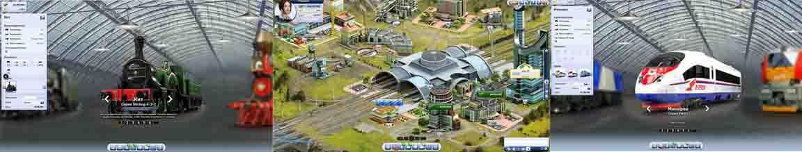 Rail Nation - бесплатная онлайн игра о железных дорогах
