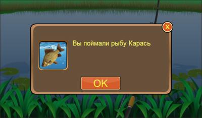 Раздор онлайн игра Razdor-online-game-201