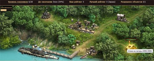 Раздор онлайн игра Razdor-online-game-sob5