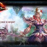 Обзоры лучших MMORPG: Blood and Soul