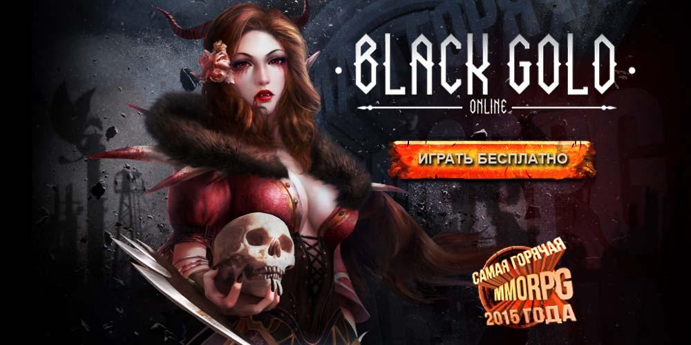 Black-Gold играть онлайн